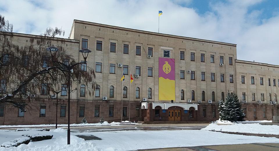 Комунальне підприємство по управлінню будинками Кіровоградської обласної ради
